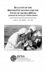 Bulletin of the BFSA 18, 2013